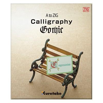 kaligrafia zeszyt cwiczen