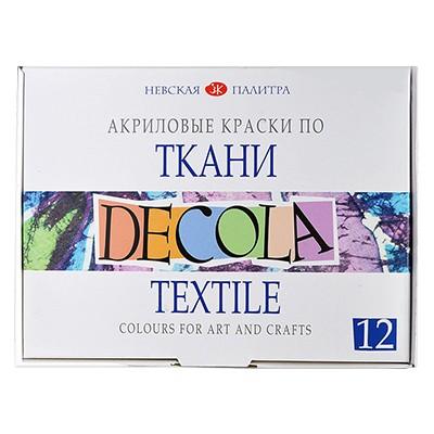 Komplet farb do tkanin Decola