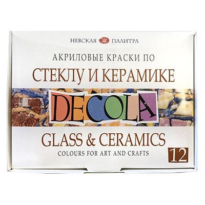 Farby do szkła i ceramiki Decola, 12 x 20 ml