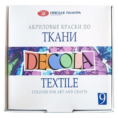 Farby do tkanin Decola Textile