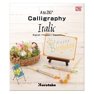 Calligraphy Italic kuretake