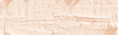 pastel olejna Neopastel cream