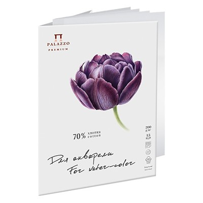 Papier do akwareli Tulipan palazzo